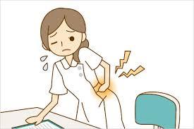 sakit pinggang